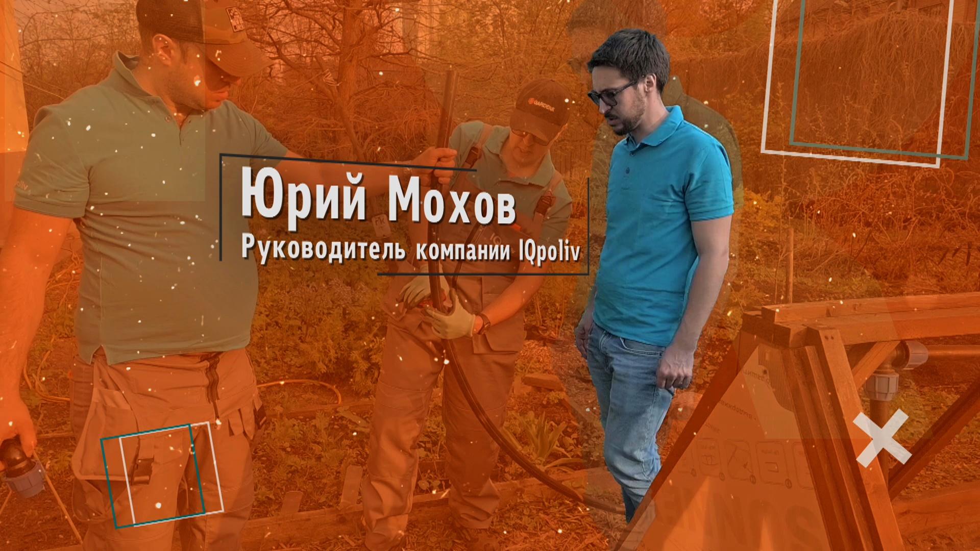 Монтаж ролика про команду IQpoliv