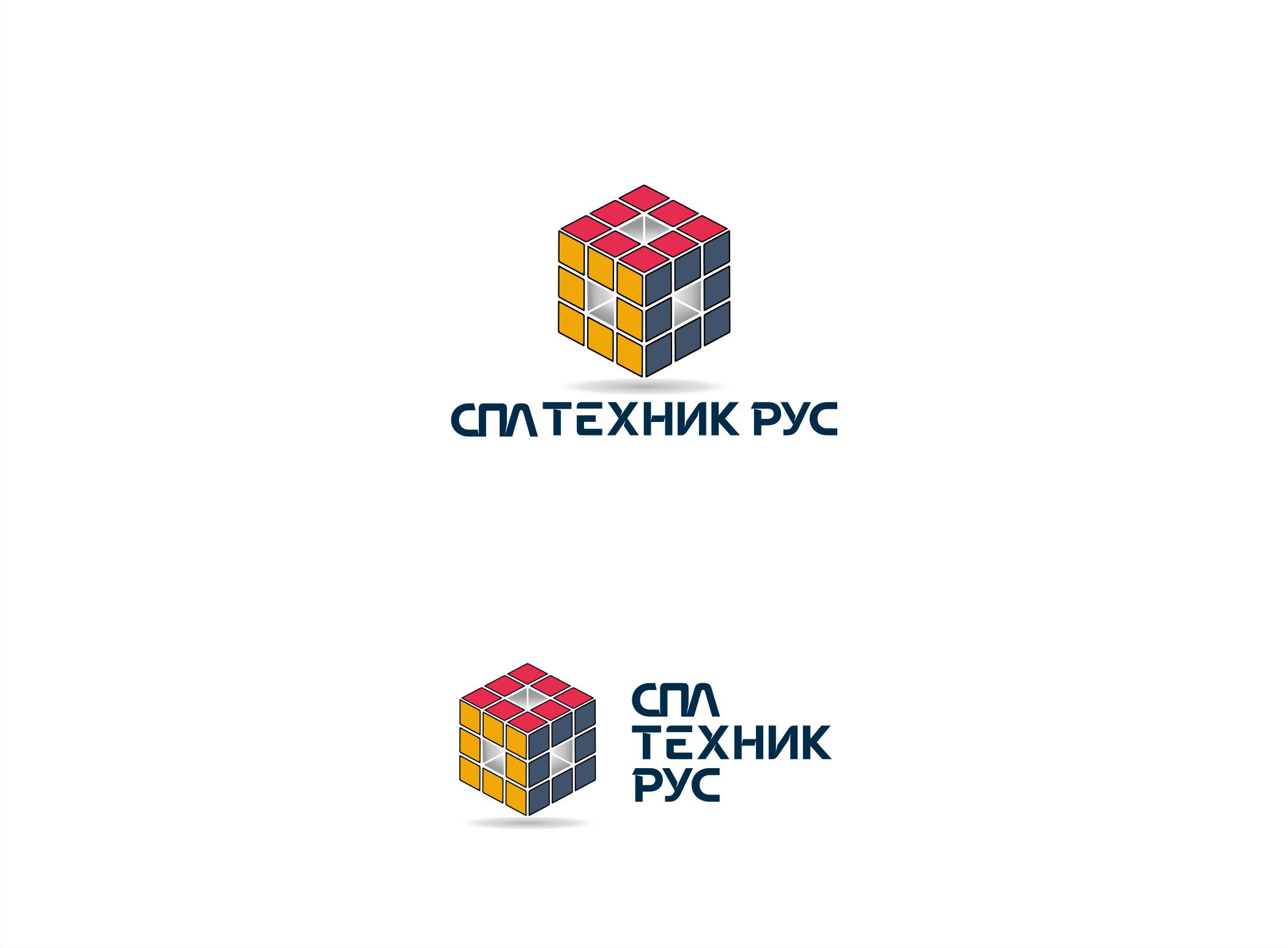 Разработка логотипа и фирменного стиля фото f_01659afc23c097af.png