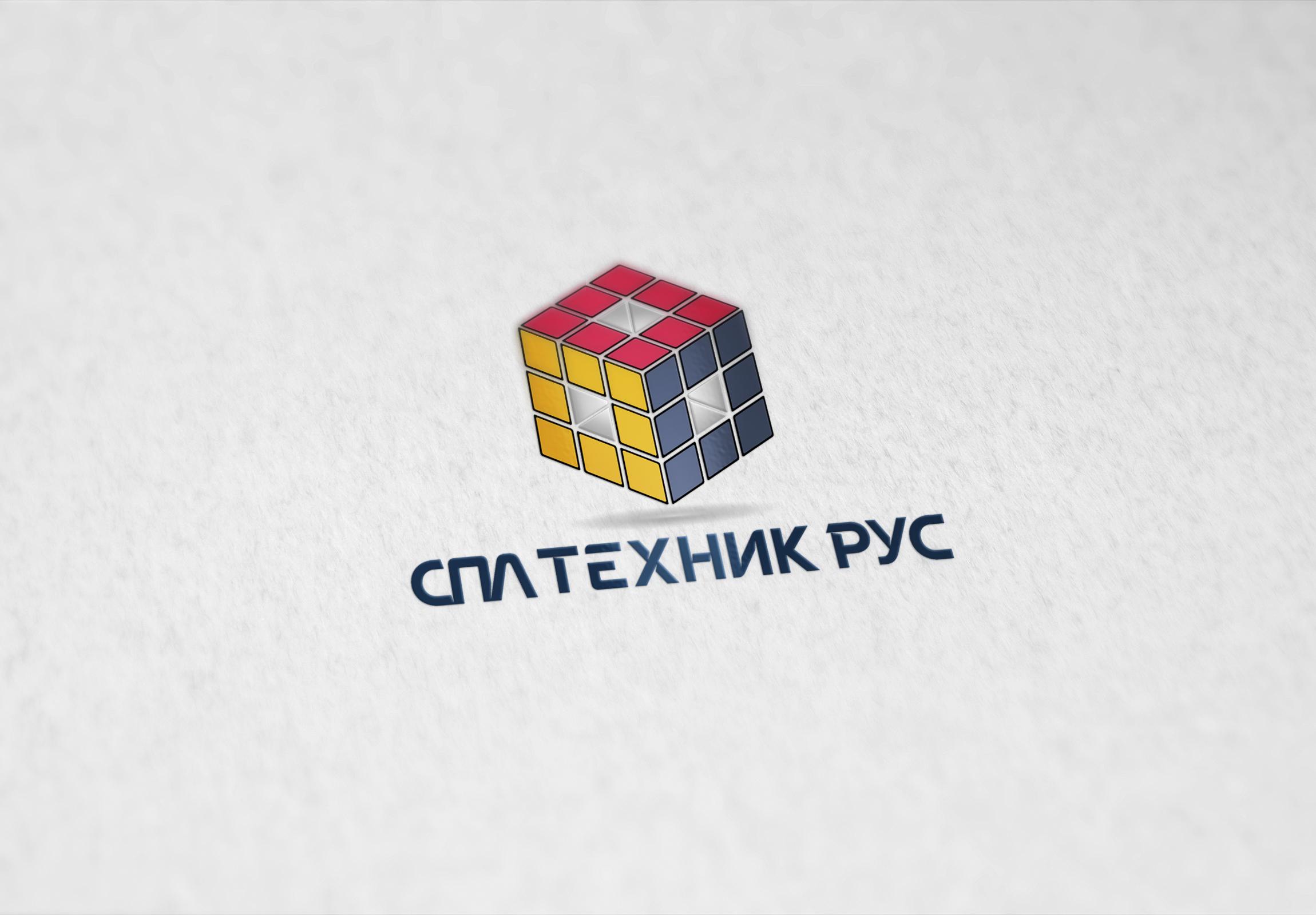 Разработка логотипа и фирменного стиля фото f_64059afc21c93ad1.jpg