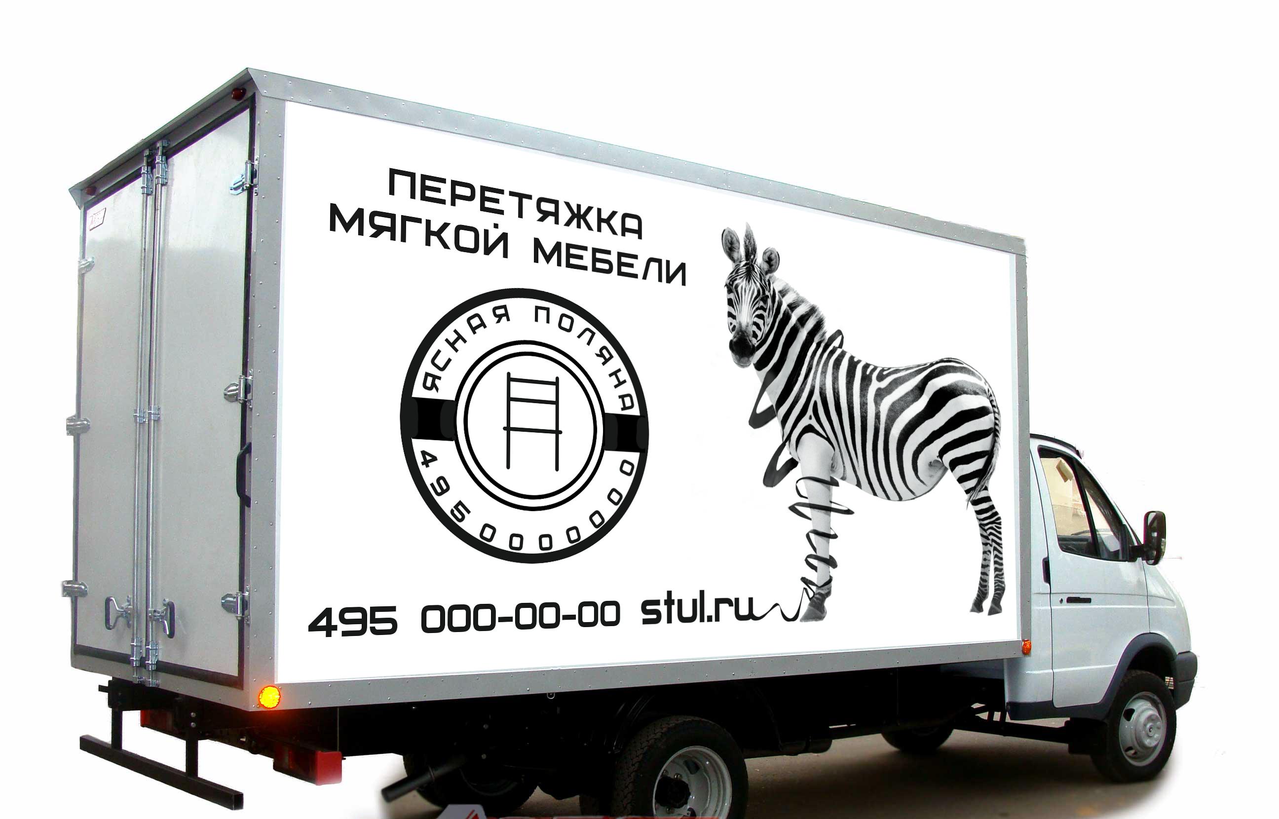 логотип и дизайн для билборда фото f_53954a5a6459b696.jpg