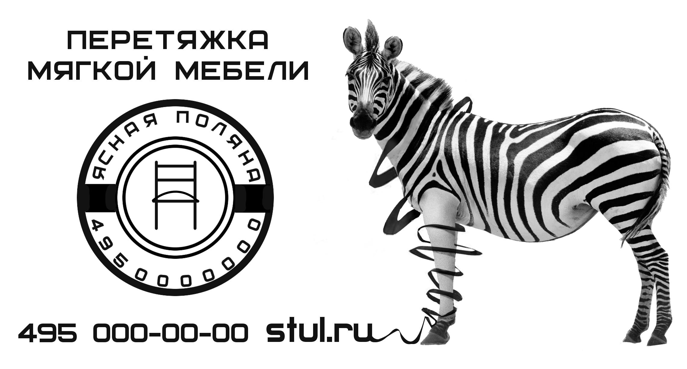 логотип и дизайн для билборда фото f_98254a5b33a3c598.png