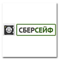 СБЕРСЕЙФ -  магазин сейфов, верстаков, металлической мебели и стеллажей.