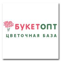 БУКЕТОТПТ Доставка цветов в Новосибирске