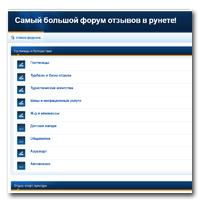 Сбор информации о компаниях для форума