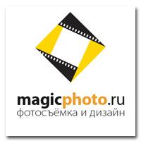 Magic Photo - фотостудия