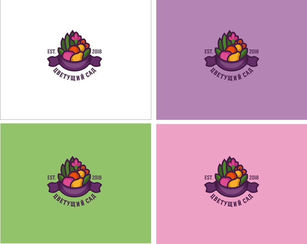 """Логотип для компании """"Цветущий сад"""" фото f_1115b6fb2fc36260.png"""