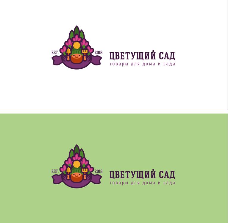 "Логотип для компании ""Цветущий сад"" фото f_3365b77c8bd07034.png"