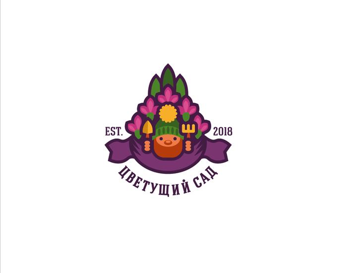"""Логотип для компании """"Цветущий сад"""" фото f_6025b77c8af4338a.png"""