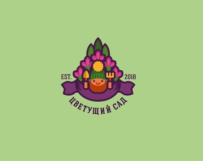 "Логотип для компании ""Цветущий сад"" фото f_6205b77c8c0f3bbd.png"