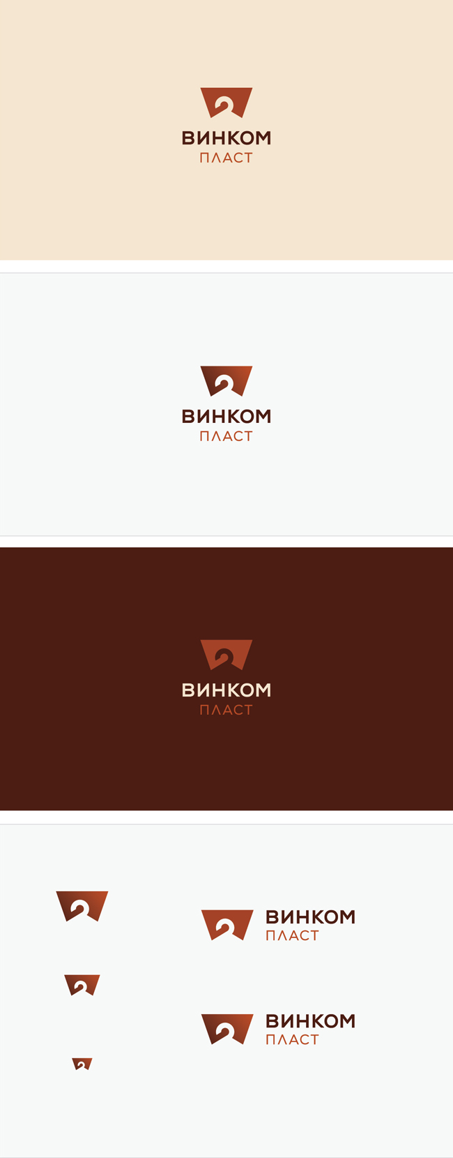 Логотип, фавикон и визитка для компании Винком Пласт  фото f_6875c3c2d15d098b.jpg