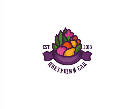 "Логотип для компании ""Цветущий сад"" фото f_7605b6fb39b737de.png"