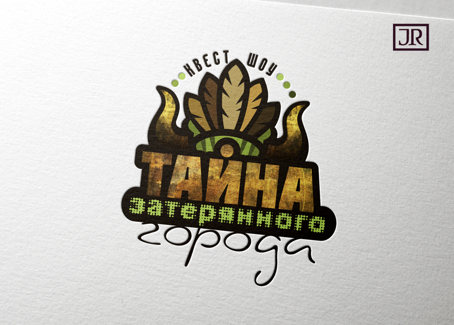 Разработка логотипа и шрифтов для Квеста  фото f_8875b4316fe25735.jpg