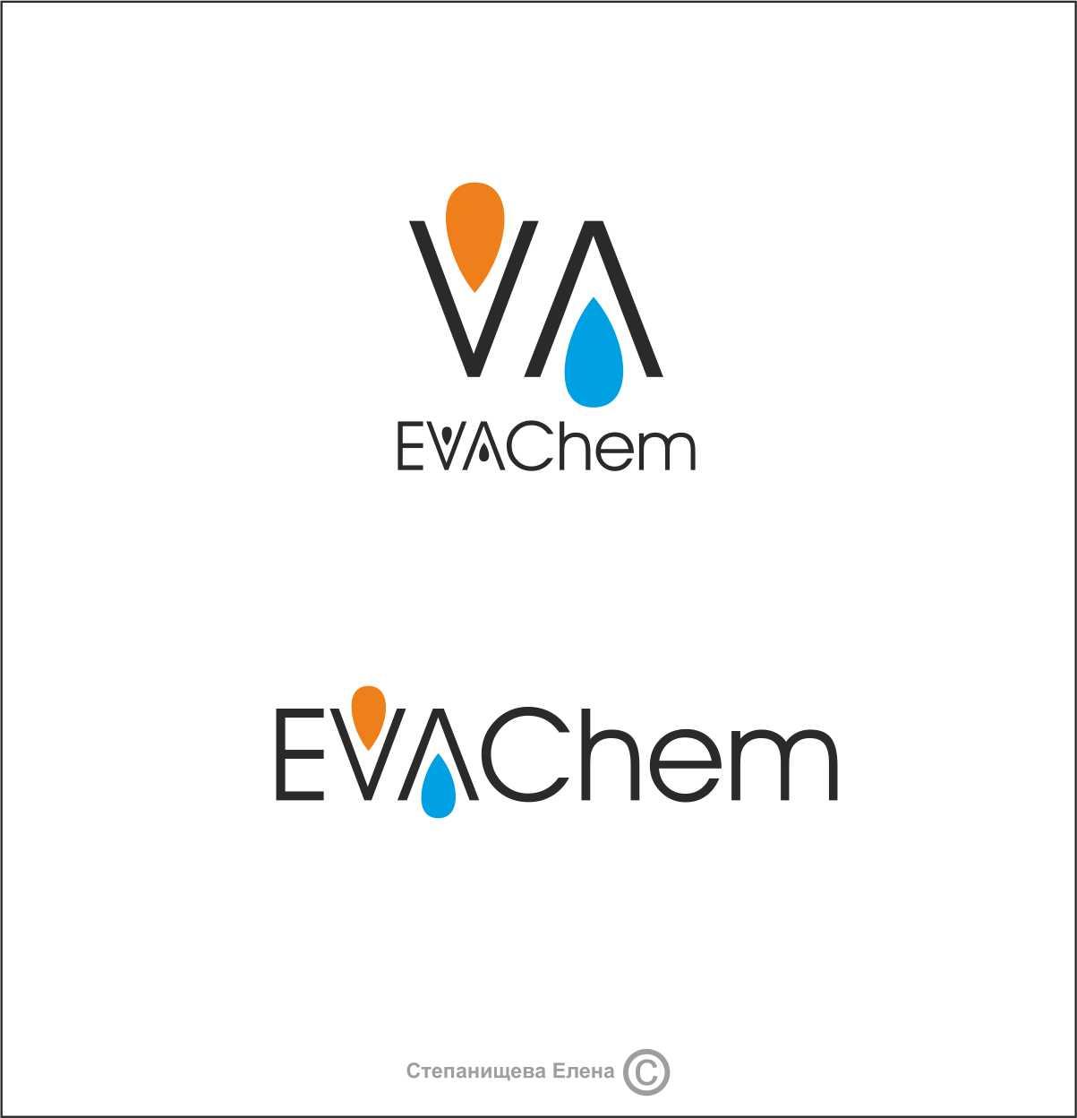 Разработка логотипа и фирменного стиля компании фото f_906572374f36f891.jpg