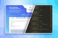 WEB платформа