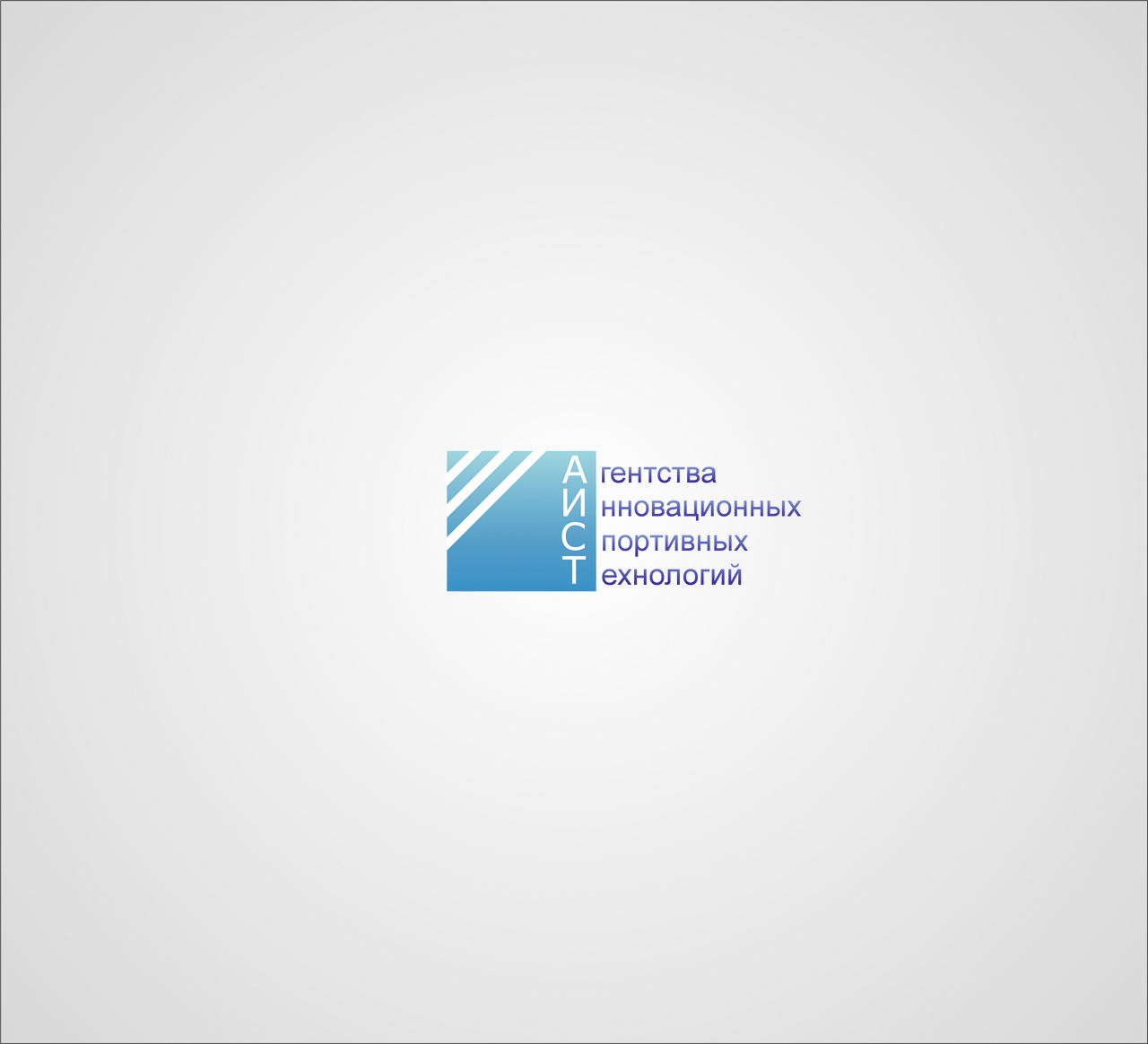 Лого и фирменный стиль (бланк, визитка) фото f_208517fe24a7f018.jpg
