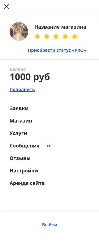 Online Store | СлавМир - Дизайн Уникального продукта