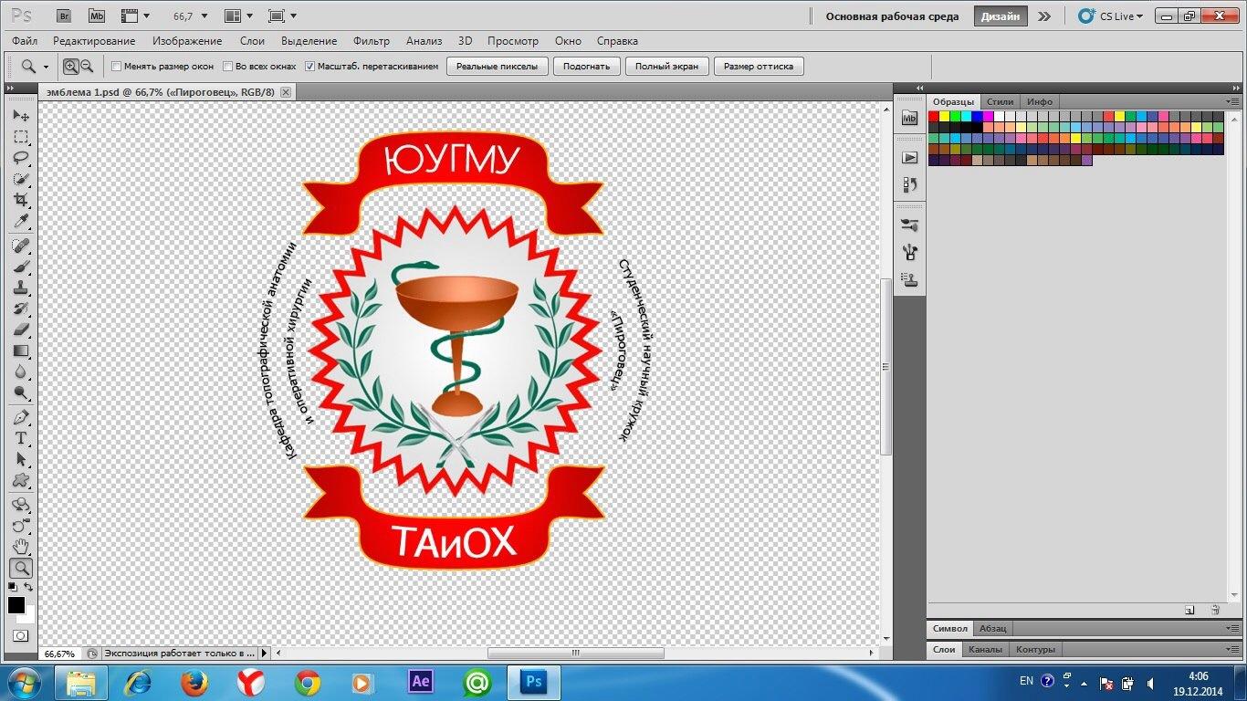 Разработка баннера для Медицинской Академии г. Челябинска