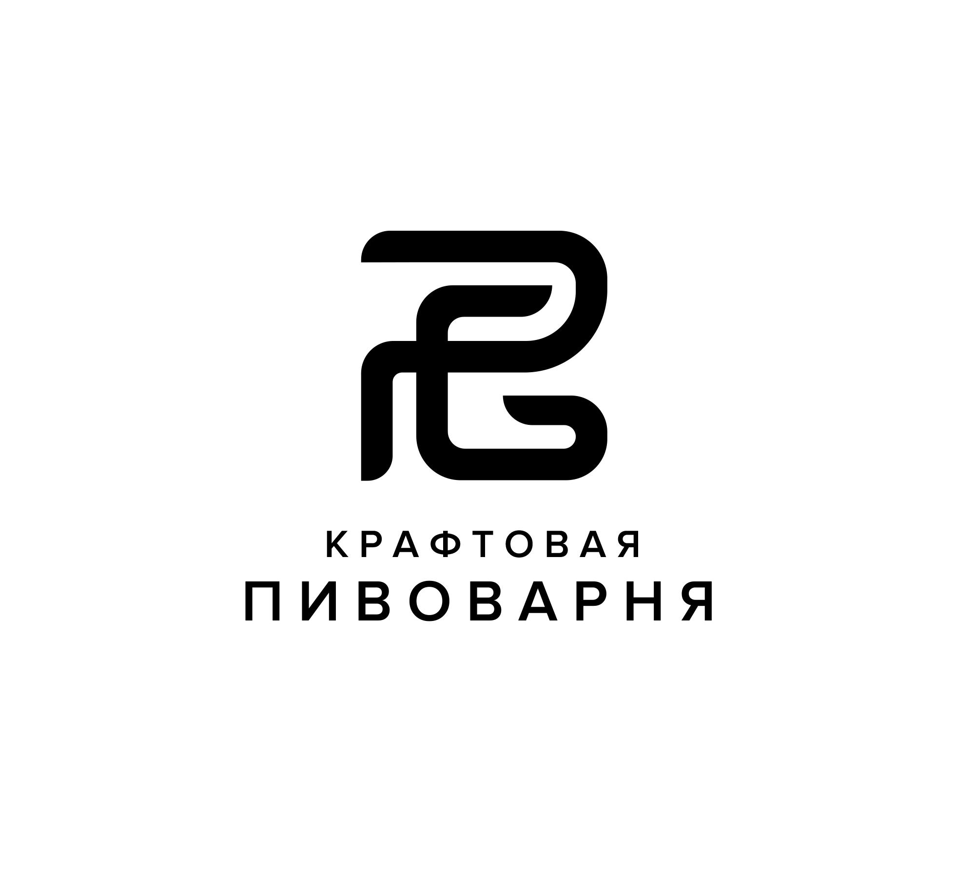 Логотип для Крафтовой Пивоварни фото f_0125cacc53ecf935.png