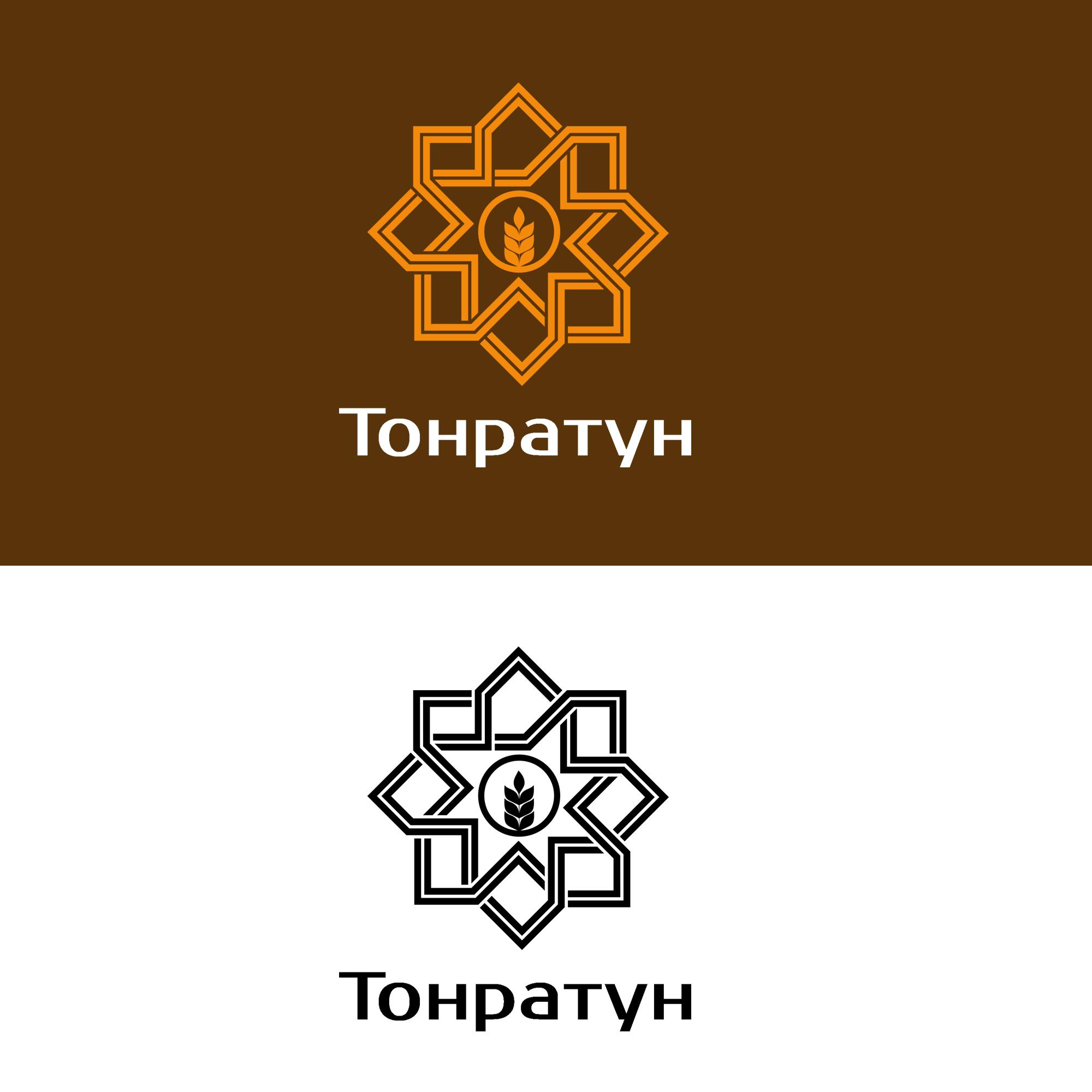 Логотип для Пекарни-Тандырной  фото f_5865d90cb5a6ccf9.png