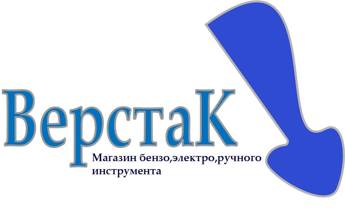 Логотип магазина бензо, электро, ручного инструмента фото f_2815a11ac128b955.jpg