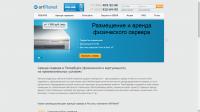 ArtPlanet - аренда серверов в Петербурге