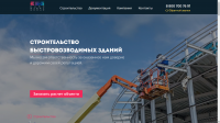 EuroSteelGroup главная