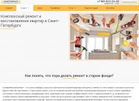 "Комплексный ремонт квартир ""под ключ"""