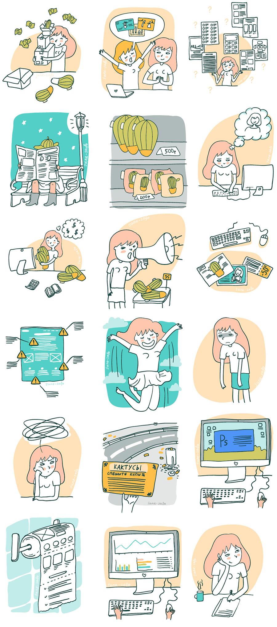 Картинки для соцсетей