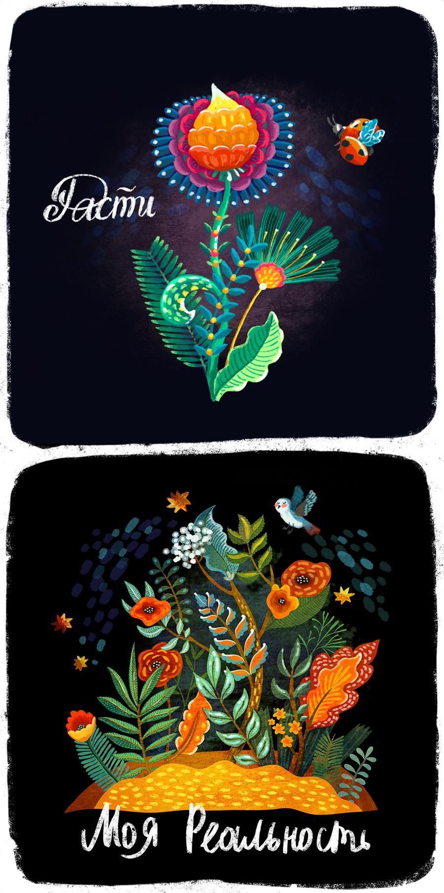 Иллюстрации цветы