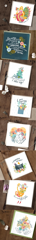 Подборка открыток с цветами