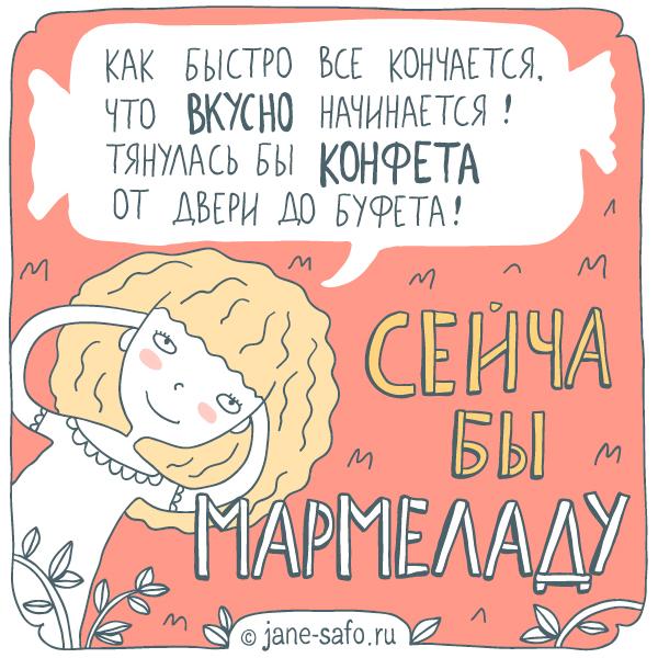 """Логотип для товарного знака """"Милаша-Мармилаша"""" фото f_12058835cac0f16f.jpg"""