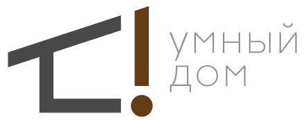 """Логотип для фирмы """"Умный Дом"""""""