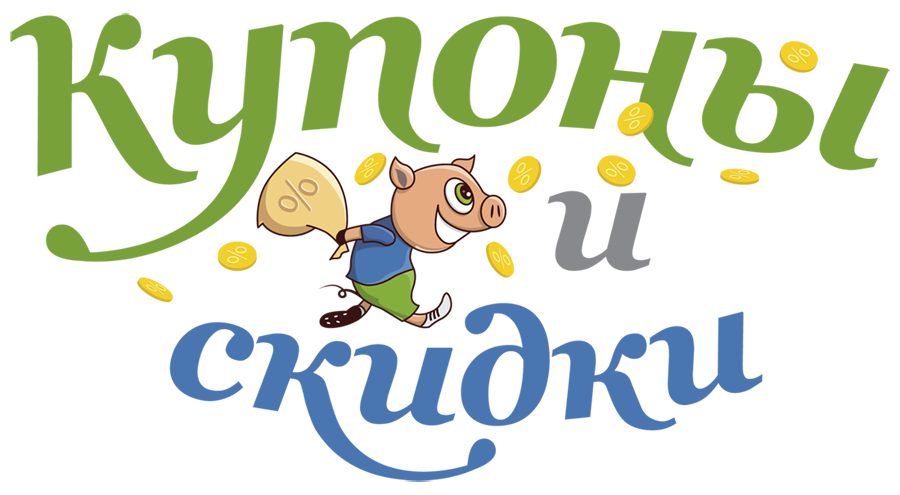 """Логотип газеты """"Купоны и скидки"""""""