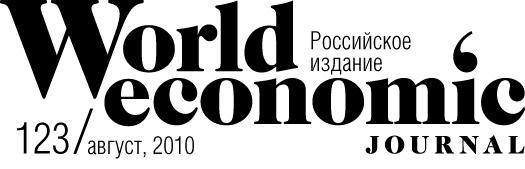 Вариант логотипа и шапки журнала