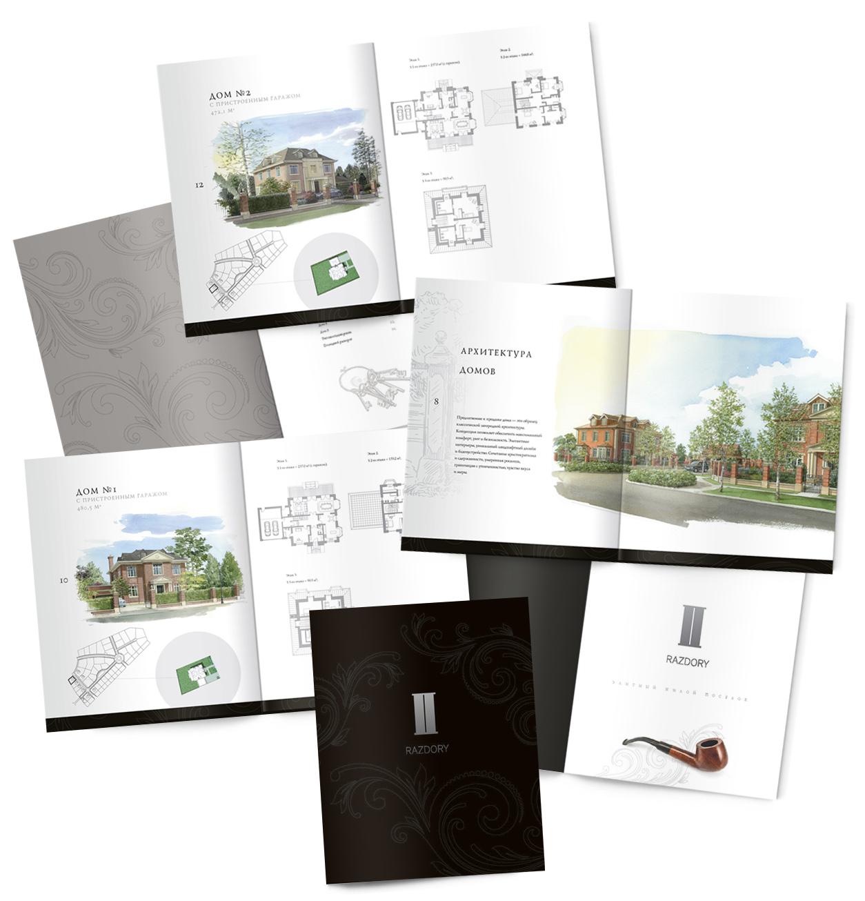 Разработка и верстка брошюры