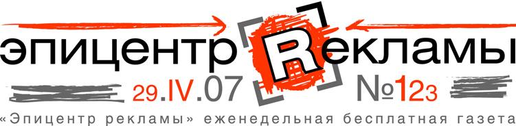 Разработка логотипа и шапки журнала