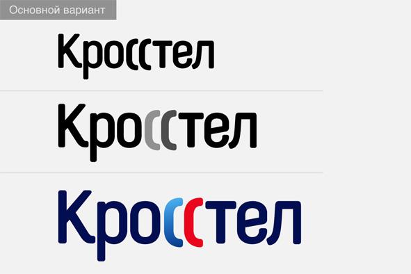 Логотип для компании оператора связи фото f_4ed6401e873b5.jpg