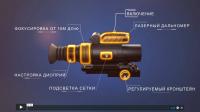 Моделинг прицела и его анимация, звук, монтаж. На русском языке.