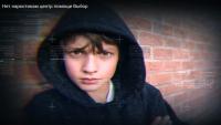 """""""Нет наркотикам"""" - Рекламный ролик для Центра помощи """"Выбор"""""""