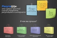 Рекламный ролик PR компании.