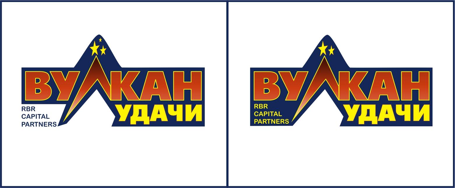 Разработка логотипа для брокерской компании ВУЛКАН УДАЧИ фото f_410519cf32b366a8.jpg