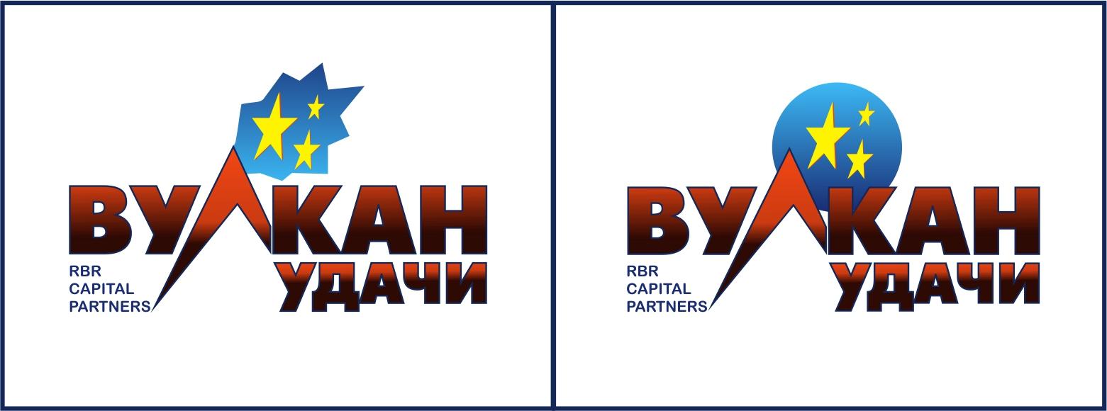 Разработка логотипа для брокерской компании ВУЛКАН УДАЧИ фото f_847519cf424a66db.jpg