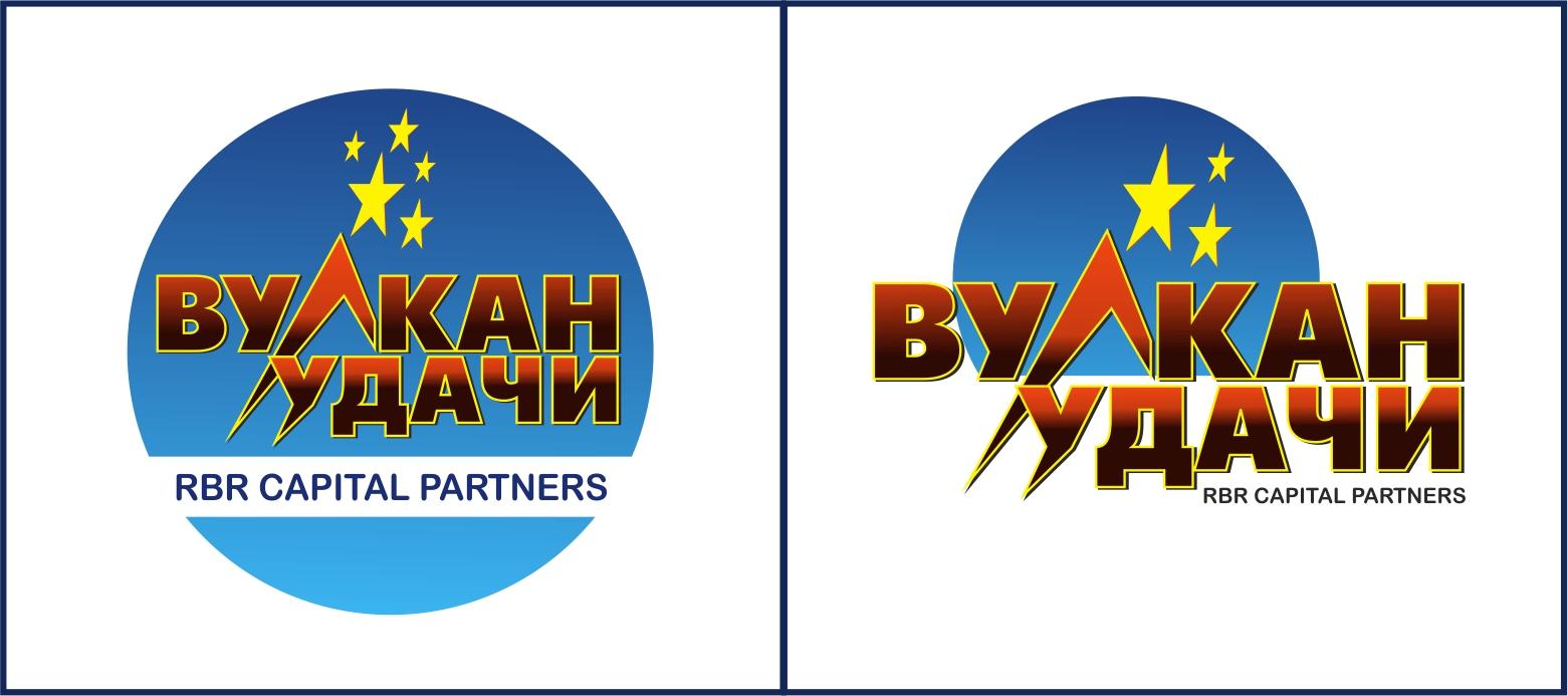 Разработка логотипа для брокерской компании ВУЛКАН УДАЧИ фото f_923519cf32f8325e.jpg