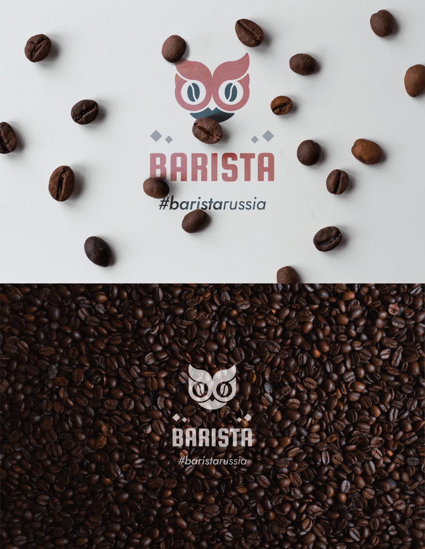 Ребрендинг логотипа сети кофеен фото f_8235ec9cd4debb00.png