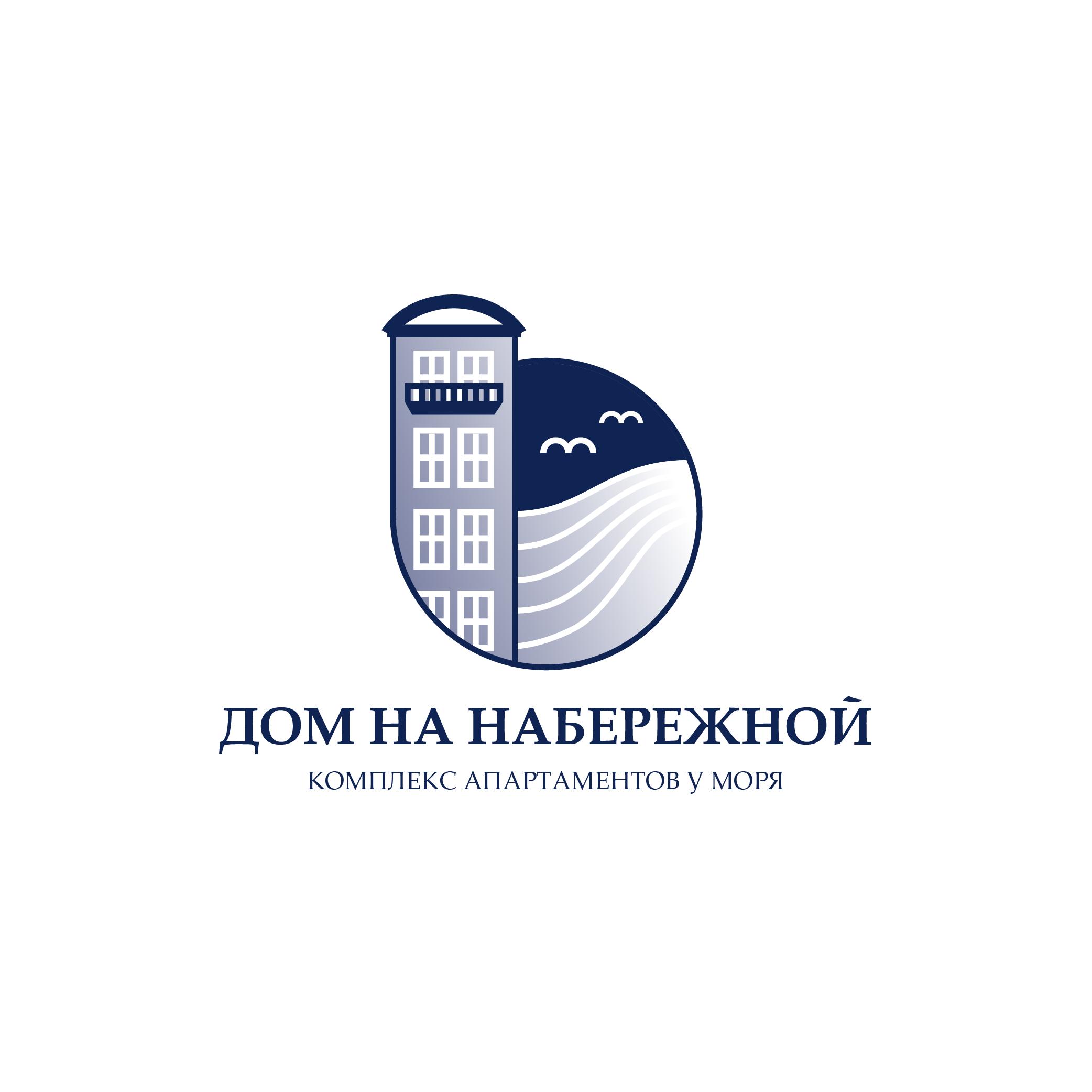 РАЗРАБОТКА логотипа для ЖИЛОГО КОМПЛЕКСА премиум В АНАПЕ.  фото f_6095de7cc7b8483b.png