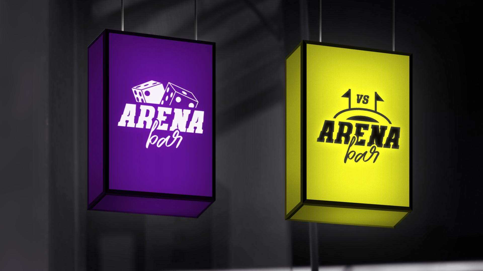 Разработка логотипа для бара! фото f_8025dceac628db25.png