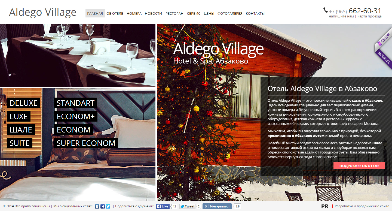 Наполнение сайта aldego.ru (CMS Joomla)