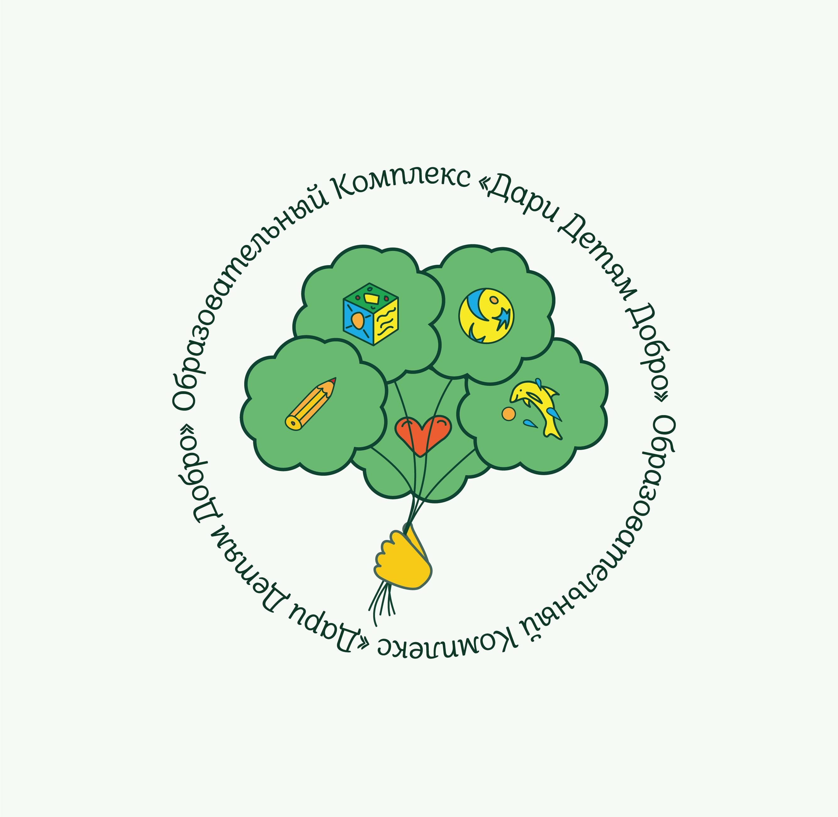 Логотип для образовательного комплекса фото f_1315c90040072164.jpg
