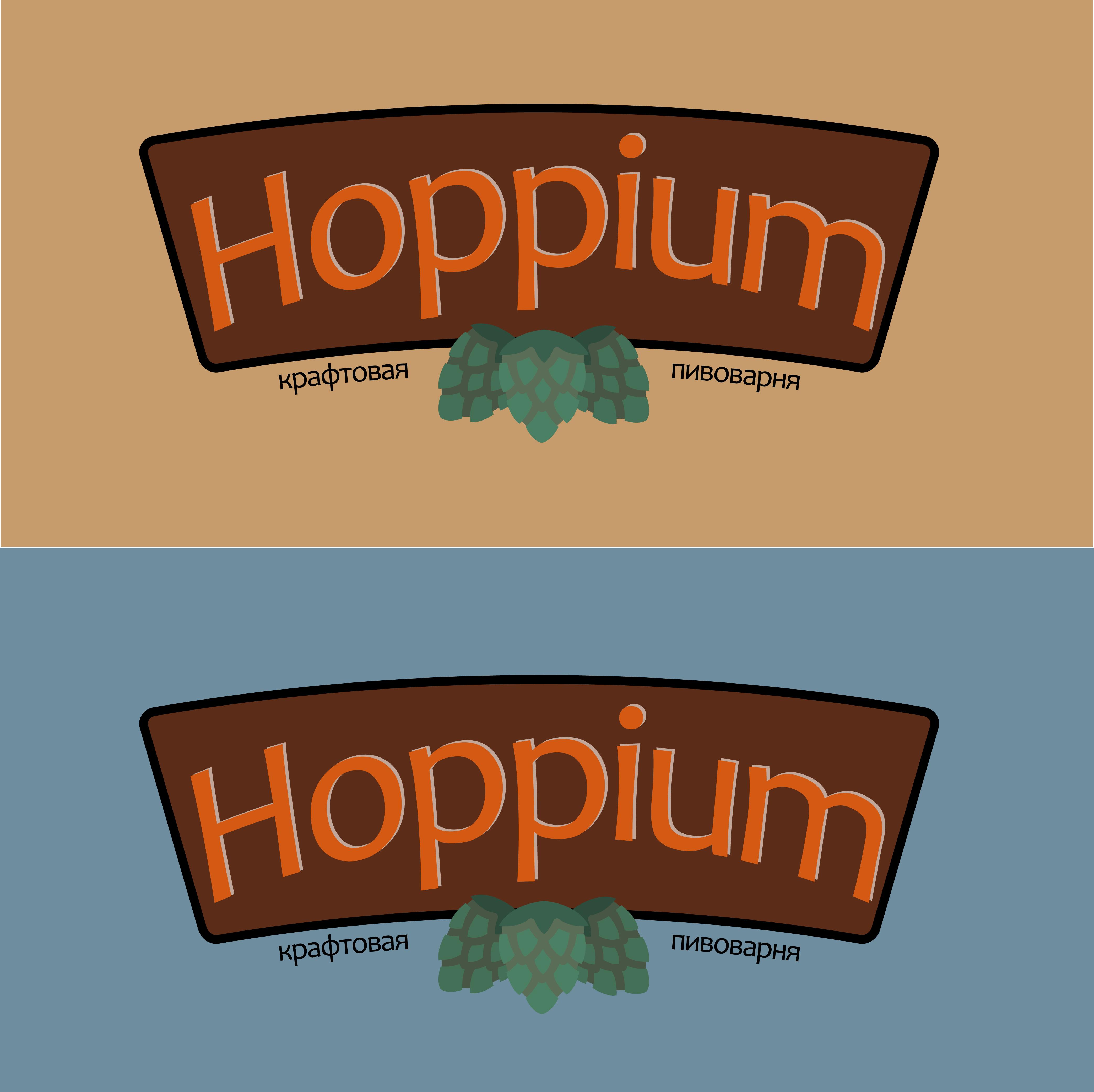 Логотип + Ценники для подмосковной крафтовой пивоварни фото f_8335dbd8bbb6a1cc.png
