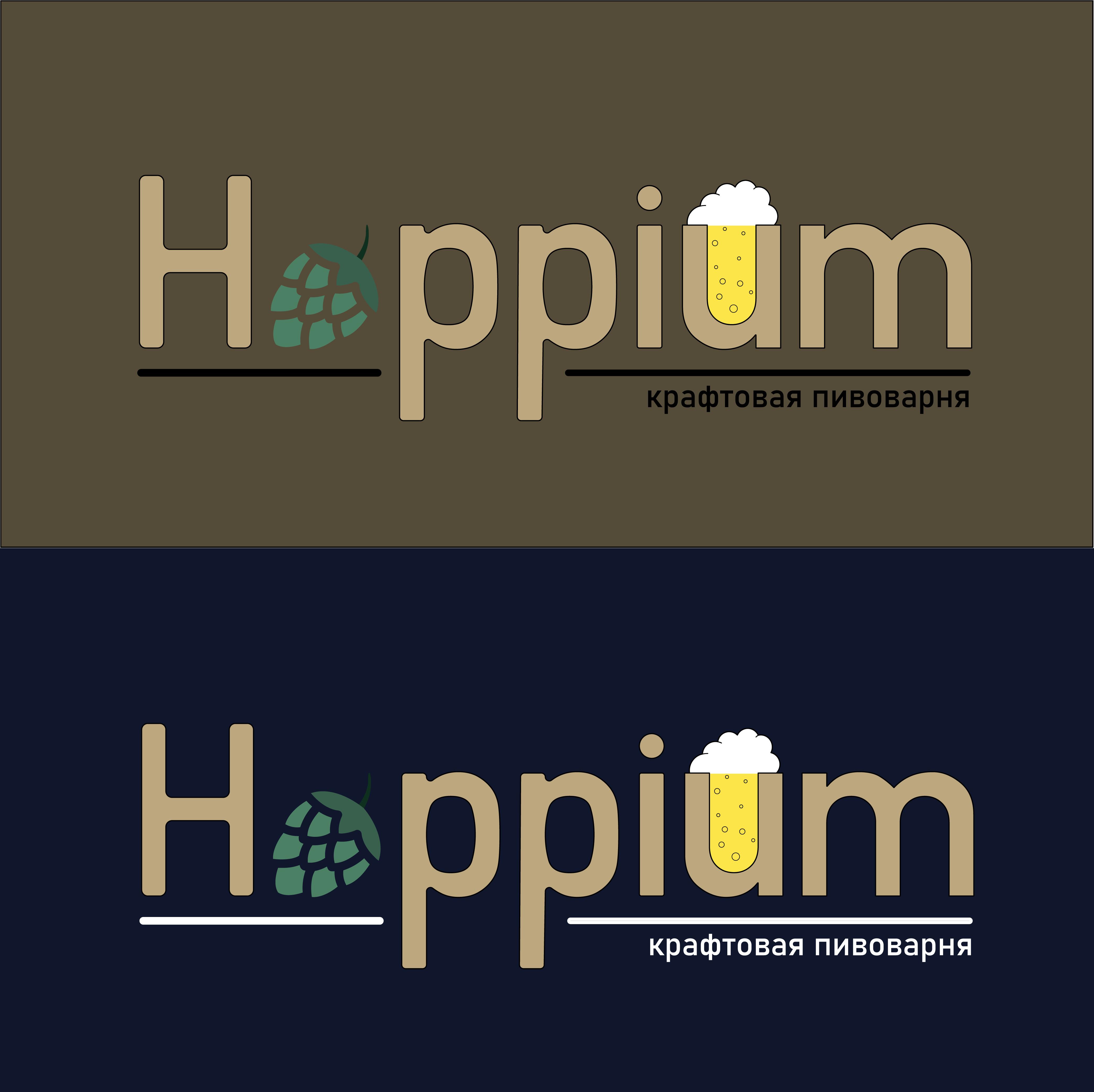 Логотип + Ценники для подмосковной крафтовой пивоварни фото f_9355dbd8bbeb25e6.png